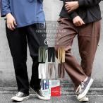 シェフパンツ メンズ ツイル タック ワイド イージーパンツ ベージュ カーキ ブラック M L XL 2020 春 春夏