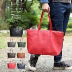 トートバッグ メンズ PU レザー カバン 鞄 かばん レディース レザー 革 ビジネス 仕事用 旅行 デイリー