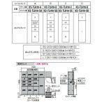ナスタ デリバリーボックス(コンピューター式)テンキータイプ H1800 ステンレス扉Dユニット 前入前出 ※受注生産品※メーカー直送品 TLH18-SD