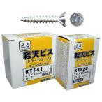 ノグチ 匠力 UK軽天ビス フレキ 3.0×20 頭径7mm(1箱・1000本入) KTF20