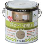 水性室内かべ浴室用 和壁色 ウグイス 700ml 取寄品 サンデーペイント #260959