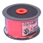 たくみ ミエール水糸 オレンジ(太/270m) 10個価格 4315-1