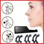ゆうメール 送料無料 鼻プチ 3サイズ セット 美鼻美人 誰にもバレず簡単に 鼻を高く できる