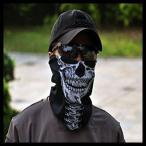 ショッピングバンダナ ゆうメール 送料無料 スカル ネックウォーマー フェイスマスク バンダナ ミリタリー バイク メンズ 必須アイテム 大骸骨柄