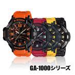 ショッピングShock カシオ(CASIO)腕時計 G-SHOCK ジーショック GA-1000-4A GA-1000-4B GA-1000-9B カシオ メンズ 海外モデル