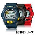 ショッピングShock カシオ(CASIO)腕時計 G-SHOCK ジーショック G-7900-2 G-7900-3 G-7900A-4 カシオ メンズ 海外モデル