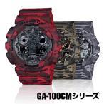 ショッピングShock カシオ(CASIO)腕時計 G-SHOCK ジーショック GA-100CM-4A GA-100CM-5A GA-100CM-8A レッド グレー カーキ メンズ 海外モデル