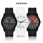 ショッピングdiesel DIESEL ディーゼル ARMBAR 腕時計 メンズ DZ1830 DZ1829 ブラック ホワイト