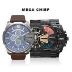 【並行輸入品】 ディーゼル 腕時計 DIESEL メンズ メガチーフ MEGA CHIEF