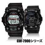 カシオ(CASIO)腕時計 G-SHOCK ジーショック GW-7900-1 GW-7900B-1 カシオ メンズ ブラック 海外モデル