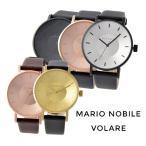 クラス14 KLASSE14  腕時計 MARIO NOBILE VOLARE メンズ レディース レザー