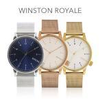 [KOMONO] コモノ 腕時計 WINSTON ROYALE ウィンストンロイヤル ユニセックス KOM-W2353 KOM-W2356 KOM-W2358