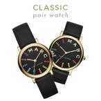 【並行輸入品】Marc Jacobs マークジェイコブス 腕時計 CLASSIC クラシック ペアウォッチ MJ1591 MJ1592