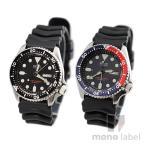 [セイコー]SEIKO 腕時計 ダイバーズ DIVERS ブラックボーイ SKX009J1 SKX007J1 ブラック ネイビー 海外モデル
