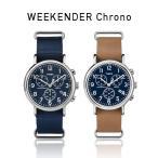 [タイメックス]TIMEX 腕時計 ウィークエンダークロノ WEEKENDER CHRONO メンズ レディース TW2P71300 TW2P62300 ネイビー ブラウン 並行輸入品