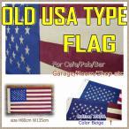 フラッグ 旗 タペストリー 星条旗 オールドアメリカ 仕様 USA ベージュ キャンパス生地 80×135cm レターパックOK (壁 飾り インテリア ガレージング)