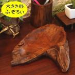 【天然木 木製トレイ A 現品限り】 小物入れ お皿 チーク おしゃれ アンティーク インテリアトレイ