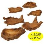 【天然木 木製トレイ B 現品限り】 小物入れ お皿 チーク おしゃれ アンティーク インテリアトレイ