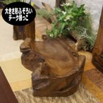 【天然木 木製トレイ C 現品限り】 小物入れ お皿 チーク おしゃれ アンティーク インテリアトレイ