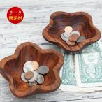 マンゴウッド ペン立て ペンスタンド 鉛筆立て 鉢カバー 花器 天然木 無垢材 木製 おしゃれ カフェ 古民家 雑貨