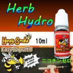 電子たばこ 電子タバコ  リキッド ハイドロ フレーバー 10ml  ハニースモーク Honey Smoke 禁煙グッズ ニコチン0 喫煙 消耗品 レターパックOK