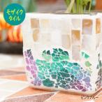 モザイク ガラスホルダー スクエア ピンクブルー ガラスポット 植木鉢 おしゃれ 陶器鉢 アンティーク 鉢カバー かわいい ガーデン雑貨 インテリア