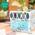 モザイク ガラスホルダー スクエア レインボー ガラスポット 植木鉢 おしゃれ 陶器鉢 アンティーク 鉢カバー かわいい ガーデン雑貨 インテリア
