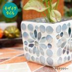 モザイク ガラスホルダー スクエア アクアフラワー ガラスポット 植木鉢 おしゃれ 陶器鉢 アンティーク 鉢カバー かわいい ガーデン雑貨 インテリア