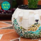 モザイク ガラスホルダー ボール ピンクブルー ガラスポット 植木鉢 おしゃれ 陶器鉢 アンティーク 鉢カバー かわいい ガーデン雑貨 グランピング インテリア