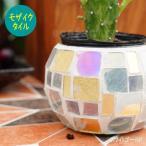 モザイク ガラスホルダー ボール ホワイトゴールド ガラスポット 植木鉢 おしゃれ 陶器鉢 アンティーク 鉢カバー かわいい ガーデン雑貨 インテリア