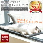 猫 ハンモック 猫 ベッド 猫用 ハンモック 猫用 ベッド 猫窓 ベッド 猫窓 ハンモック ペットベッド ペットハンモック