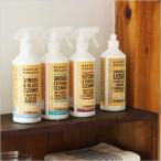 BENTLEY ORGANIC ベントレー オーガニック  洗剤 99.9% 除菌 ナチュラル 掃除 ギフト 梅雨 掃除用具