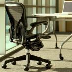 Herman Miller(ハーマンミラー) アーロンチェア ポスチャーフィットフル装備 グラファイトカラーベース Bサイズ タキシード/ブルーブラック(Aeron Chair posture