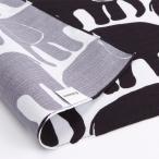 FINLAYSON(フィンレイソン) リバーシブルクロス エレファンティ 50 ブラック×グレイ(Reversible cloth ELEFANTTI 50 black×gray)