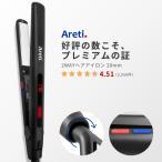 Areti アレティ プロフェッショナル マイナスイオン ストレート ヘア アイロン(黒) 20mm i679BK 海外対応