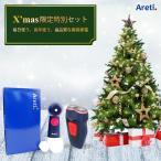 Areti クリスマス限定セット 【洗顔ブラシ・電気シェーバー】プレゼント 女性(レディース) おすすめ