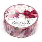 Kimono美 八重桜 マスキングテープ 15mm / 和風 和柄 友禅 箔押し 着物 桜 日本製