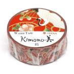 Kimono美 鶴 マスキングテープ 15mm / 和柄 和風 マステ 着物 友禅 金箔 箔押し 国産 和紙