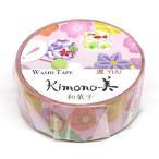 Kimono美 和菓子 マスキングテープ 15mm / 和柄 和風 可愛い マステ 着物 友禅 国産 和紙