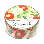 Kimono美 椿 マスキングテープ 15mm / 和風 和柄 友禅 箔押し 着物 花柄 日本製