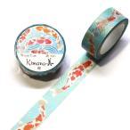 Kimono美 鯉 マスキングテープ 15mm / 和風 和柄 友禅 箔押し 着物 錦鯉 日本製