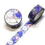 Kimono美 辻ヶ花A マスキングテープ 15mm / 和風 和柄 友禅 箔押し 着物 辻が花 日本製