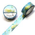 Kimono美 富士山 マスキングテープ 15mm / 和風 和柄 春柄 桜 縁起物 友禅 箔押し 着物 日本製