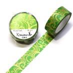 Kimono美 光琳水 マスキングテープ 15mm / 和風 和柄 友禅 箔押し 着物 日本製