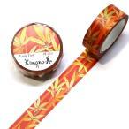 Kimono美 竹 マスキングテープ 15mm / 和風 和柄 友禅 箔押し 着物 日本製