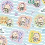 アマビエ 疫病退散 シール / 御守り 年賀状 手紙デコ 箔押し加工 カミイソ 日本製