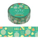 キラキラ Melon 15mm マスキングテープ / メロン フルーツ ワールドクラフト 箔押し マステ 手帳 日記 デコ