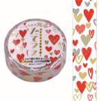 キラキラ光る たてマス Hearts 15mm マスキングテープ / ハート タテ柄 マステ 箔押し 可愛い 手帳 デコ