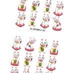 和紙シール 招き猫 / 年賀シール 年賀状 ポチ袋 デコ お正月 ネコ 奥山商会 日本製