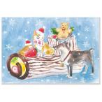 しばいぬとクリスマス カード ノエル / 可愛い 柴犬 Xmas ケーキ 村田なつか 冬柄 ポストカード